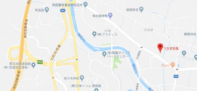 うなぎ処 福マップ