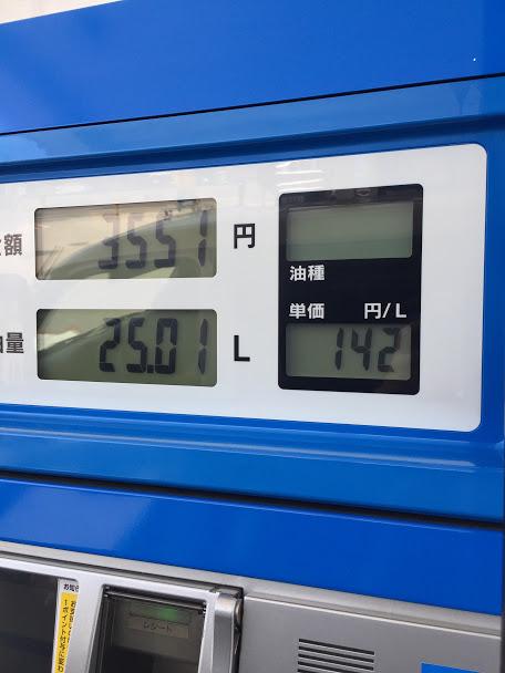 善通寺ガソリン価格